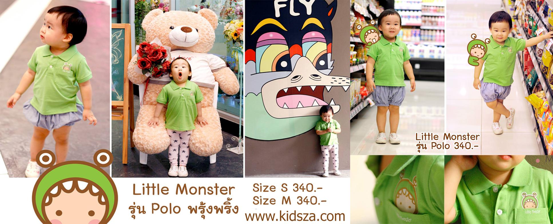Little Monsterเสื้อโปโลแขนสั้น