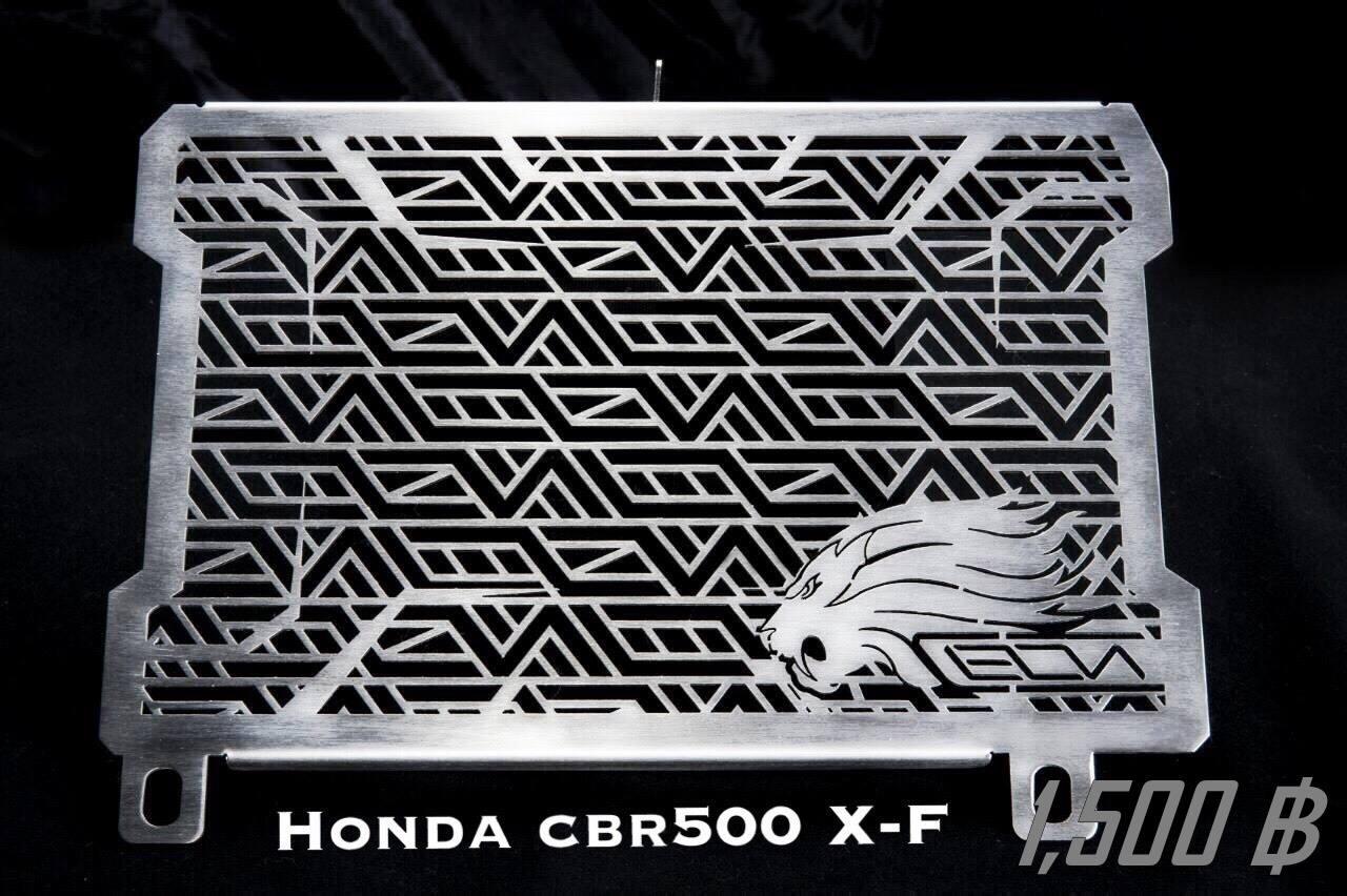 การ์ดหม้อน้ำ CB500X/F งาน LEON/ ปีเก่า