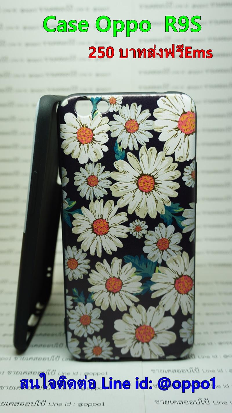 Case OPPO R9s ลายดอกไม้เดซี่ วินเทจ