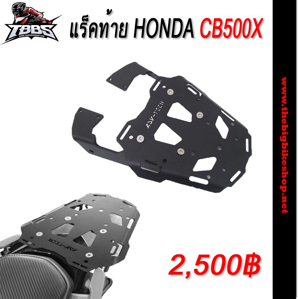 ECHแร็คท้าย Honda CB500 X (ADV-TECH) #รหัส 64