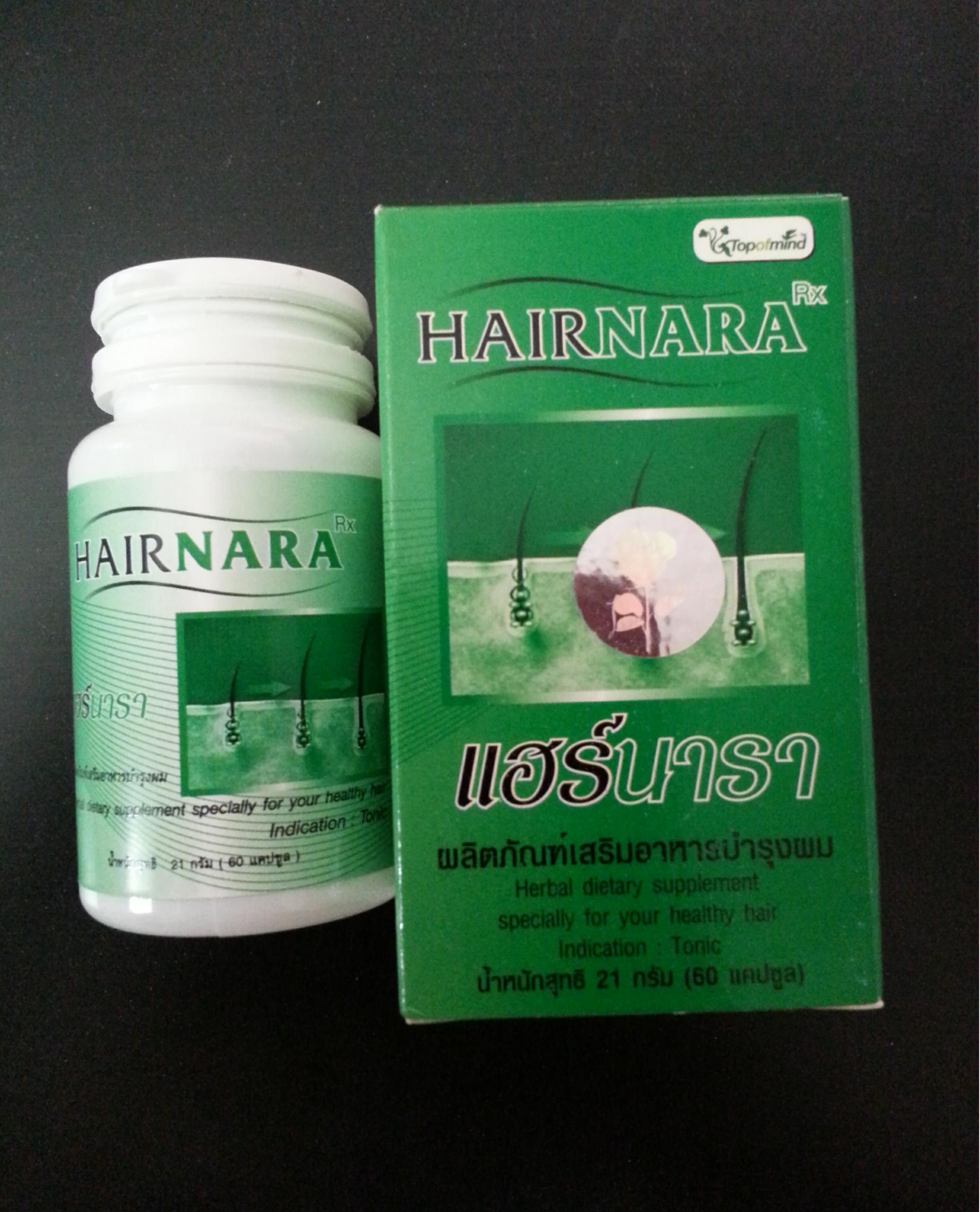 แฮร์นารา Hairnara ผลิตภัณฑ์เสริมอาหารบำรุงผม ผมร่วง ผมบาง ศรีษะล้าน บำรุงรากผมให้แข็งแรง ช่วยลดการขาด หลุด ร่วง สำเนา