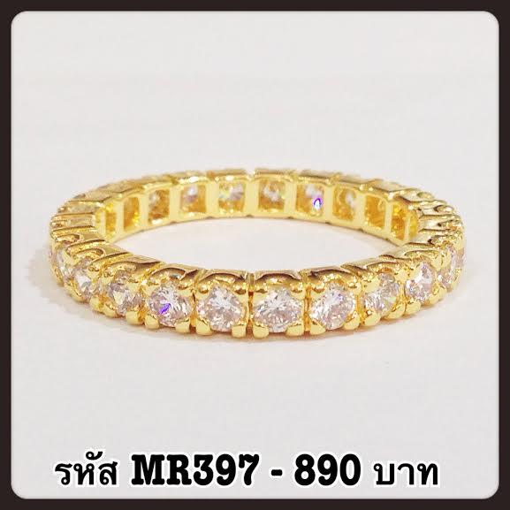 แหวนเพชร CZ รหัส MR397 size 63