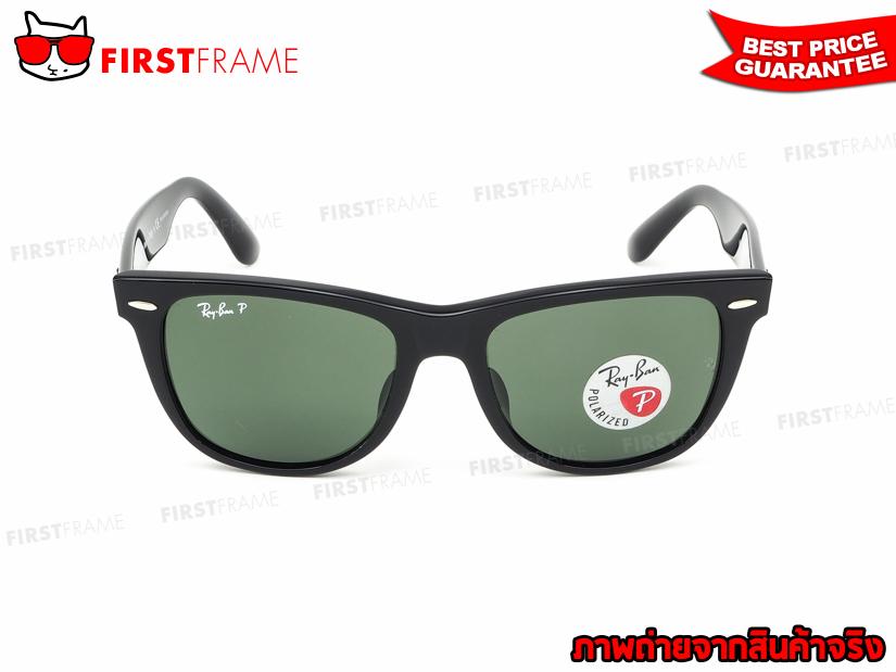 แว่นกันแดด RayBan RB2140F 901/58 ORIGINAL WAYFARER2