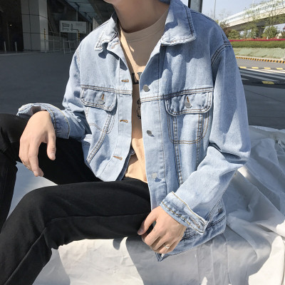 เสื้อแจ็คเก็ตยีนส์เกาหลี สีฟ้าแนวเซอร์ แต่งกระเป๋าเสื้อ