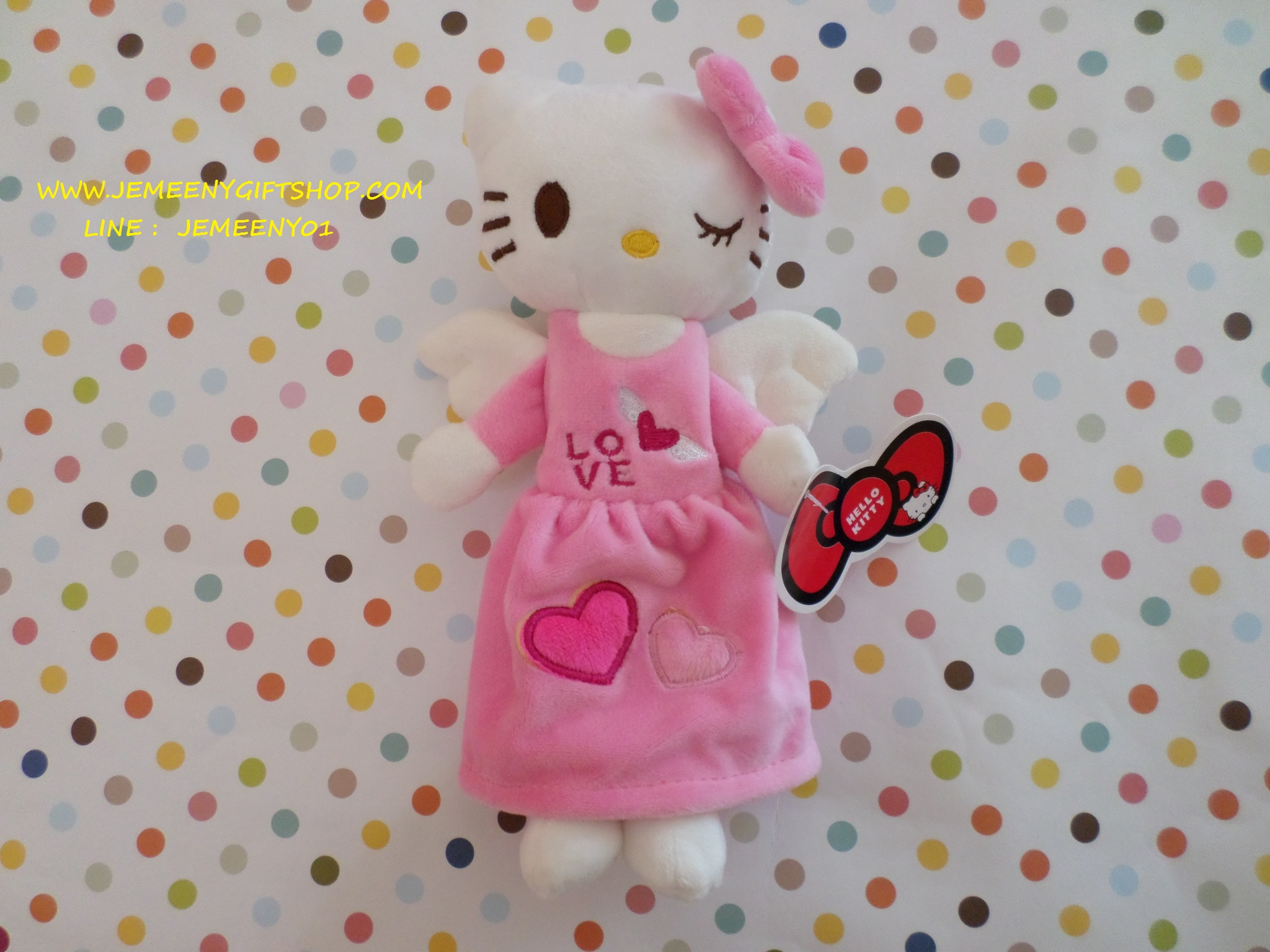 กระเป๋าใส่ดินสอปากกา ฮัลโหลคิตตี้ Hello kitty ขนาดยาว 26 ซม.