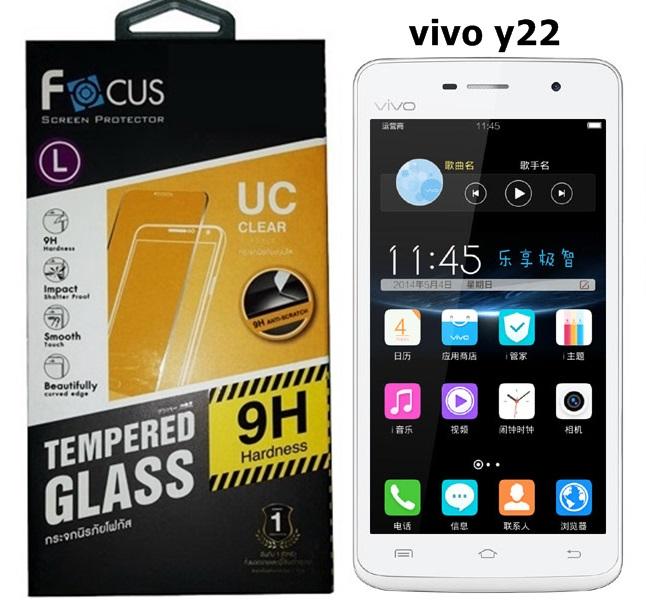 โฟกัส ฟิล์มกระจก Vivo Y22