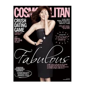 นิตยสารCOSMOPOLITAN 2016-12 KO SO YOUNG, LEE JONG SEOK, JESSICA, SOO YOUNG