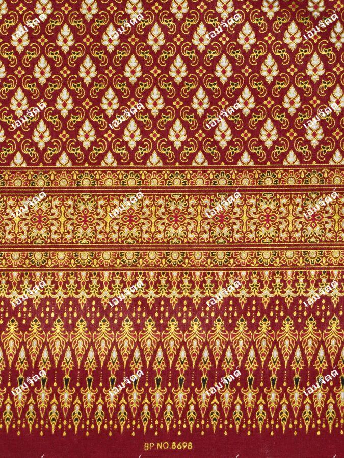 ผ้าพิมพ์ทอง no.8698 ลายไทยเชิงเดียว 2 เมตร