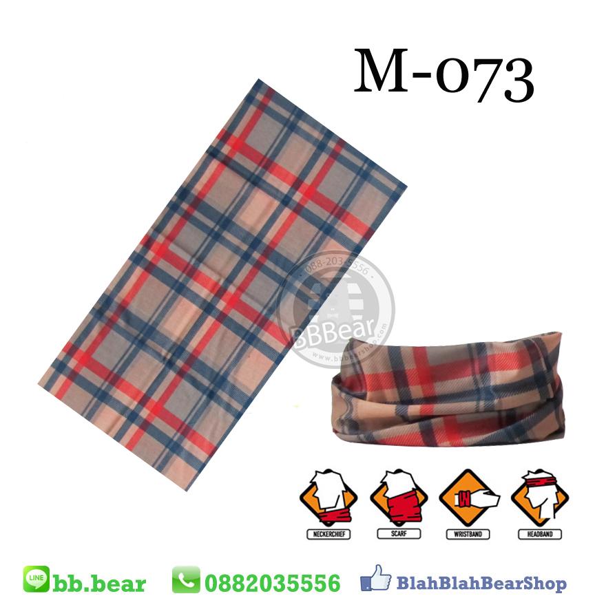 ผ้าบัฟ - M-073