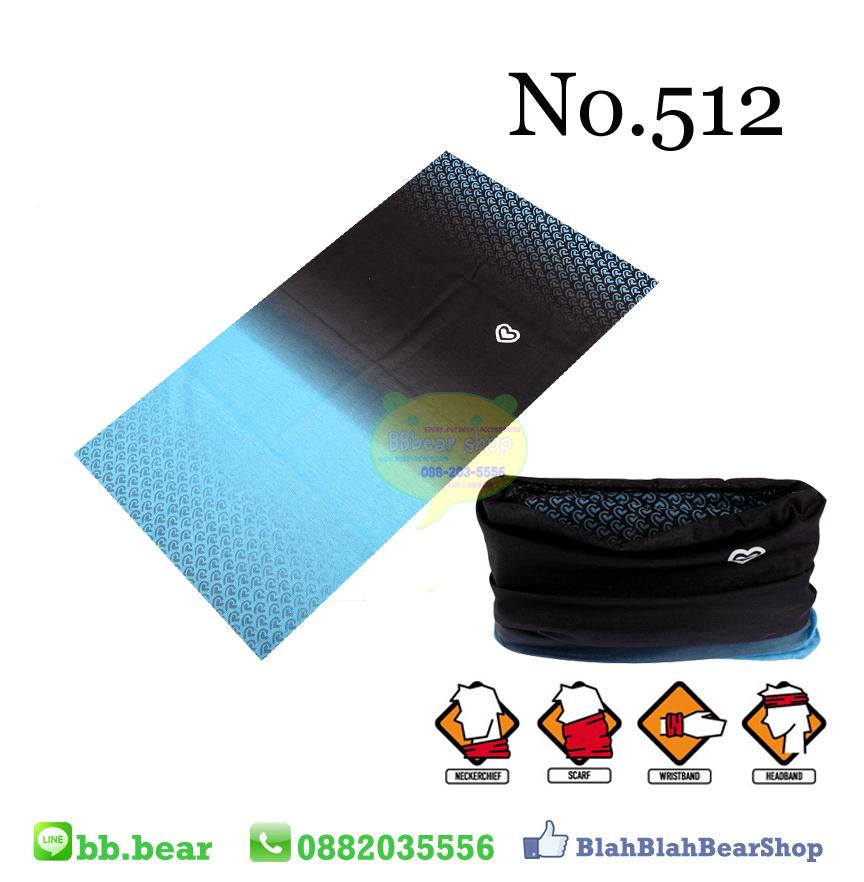 ผ้าบัฟ - No.512