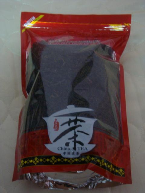 ชาเจียวกู่หลาน สายพันธุ์จีน ชนิดใบล้วน น้ำหนัก 1 กิโลกรัม สินค้าใส่ถุงพลาสติกขาว และไม่มีที่ไหนขายราคานี้