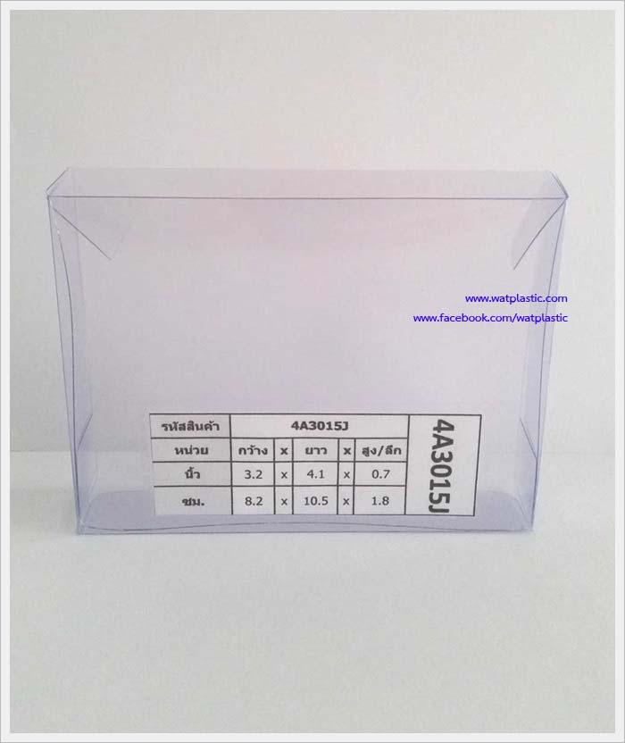 กล่องสบู่ผืนผ้า 8.2 x 10.5 x 1.8 cm