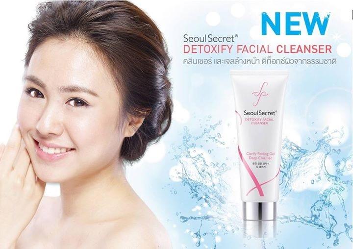 เฉพาะหมวด Promotion (นักช้อป-แม่ค้า) > Seoul Secret Detoxify cleanser