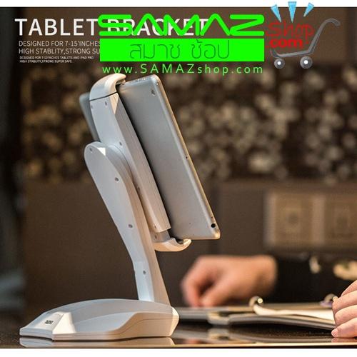 ราคาพิเศษ Remax ขาตั้ง iPADและแท็บเล็ต TABLET HOLDER รุ่น RM-C16 แข็งแรง ทน น้ำหนักเบา พกพาสะดวก