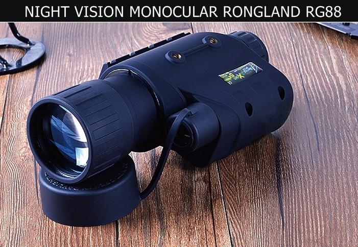 กล้องอินฟลาเรด rg88